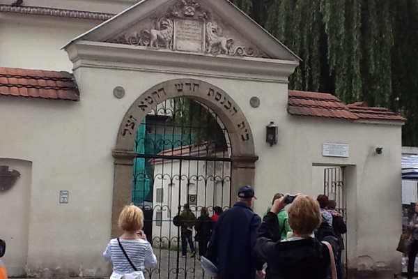 Synagogue in the Jewish ghetto of Krakow