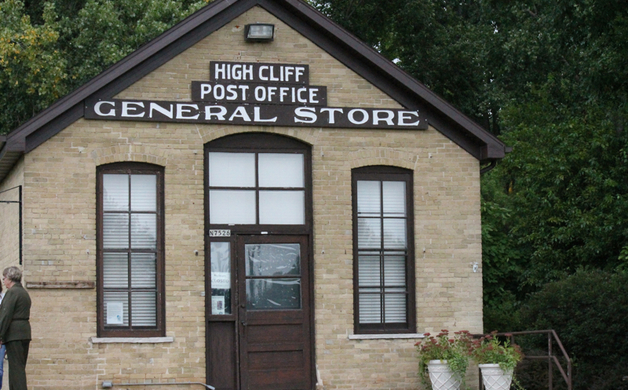 High Cliff State Park General Store