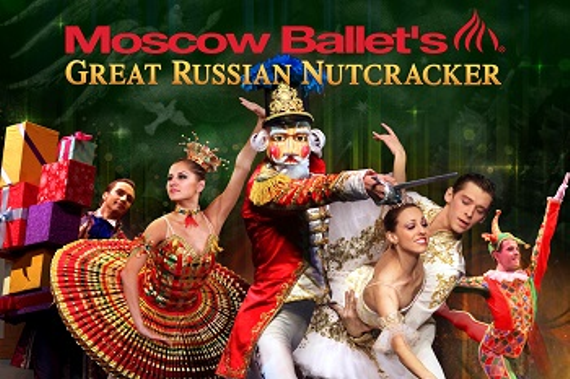 Moscowballettourimage2015