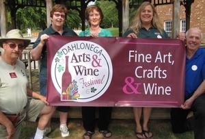 Dahlonega Arts  Wine Festival - start May 21 2016 1000AM