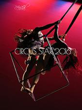 Medium circus star 2016 el portal 200x267
