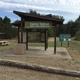Battle Creek Wildlife Area Information Kiosk