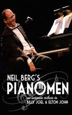 Medium lb pianomen logomockupvert2