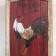 'Rooster Inn' by Nancy Swope.
