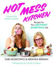 Medium hotmesskitchen hc