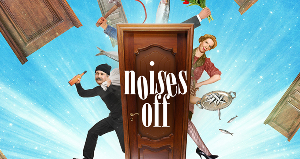 Noises off website copy