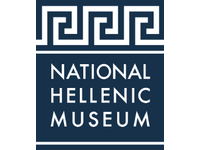 National 20hellenic 20museum 20photo