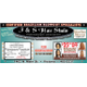 Save 1500 on Split End Repair at J  S Hair Studio and Say Goodbye to those Split Ends - Apr 07 2015 1050PM
