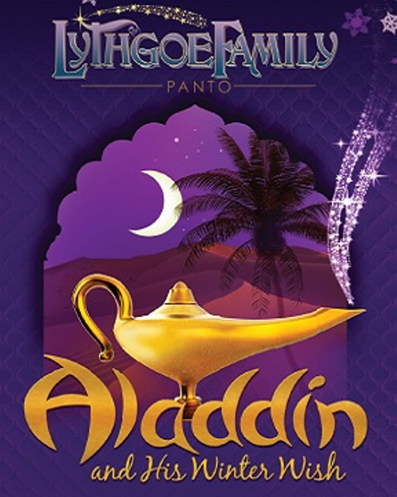 Aladdin 20website 20logo