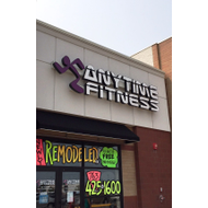 Anytime 20fitness